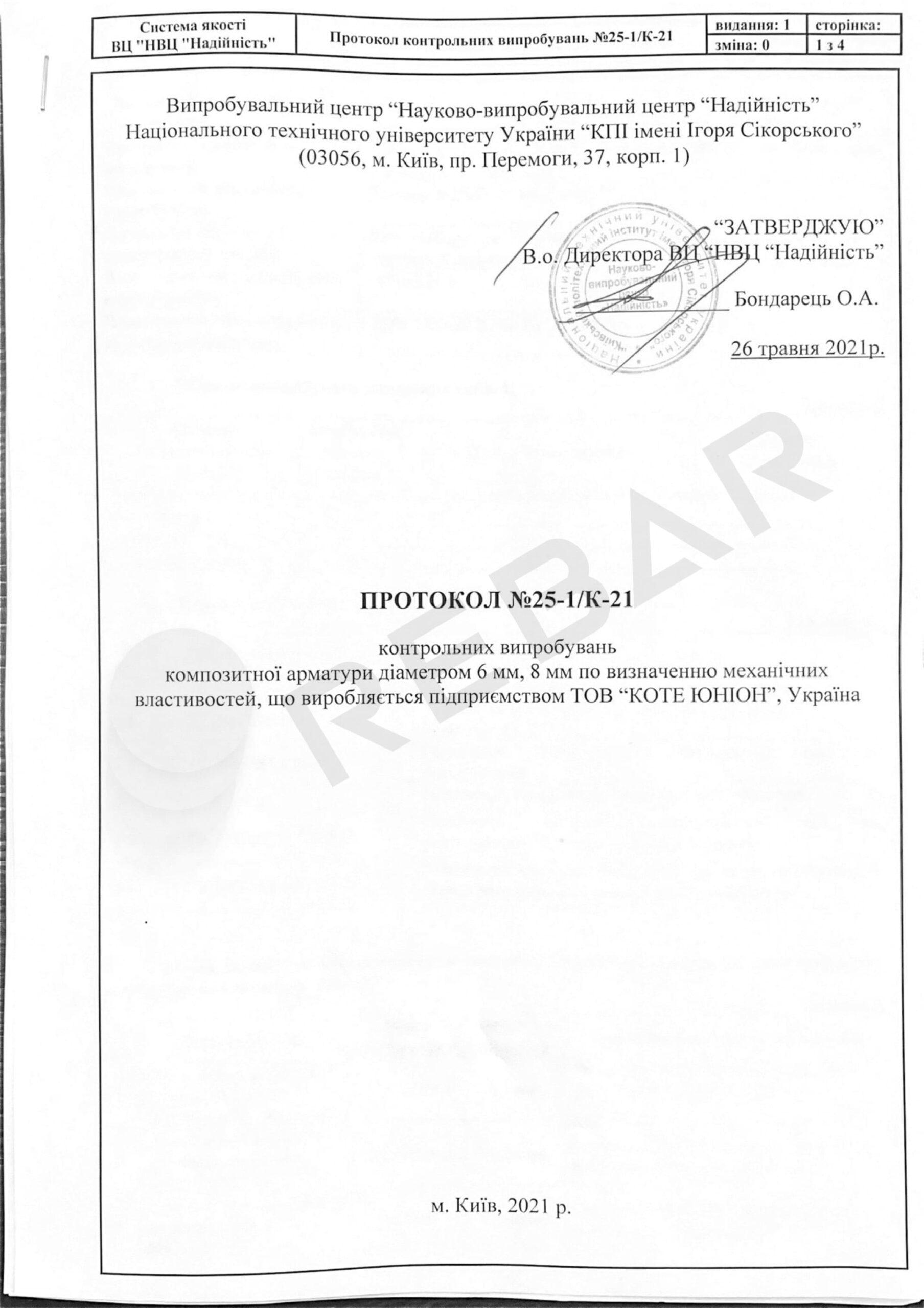 M. KHÜB, 2021 p-2 копия